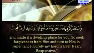القرآن الكريم  الجزء الثاني عشر  الشيخ أحمد بن على العجمي