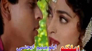 - Tu mere samne (((Jhankar))) HD- Darr(1993), Lata & Udit Narrayan Jhankar Beats Remix.avi