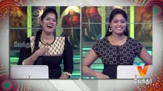 Vendhar Tv Diwali Special - News Bloopers | Vendhar Behind The Scene - 1