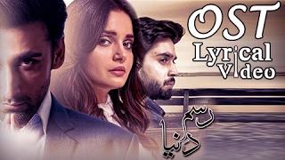 Rasm-e-Duniya OST   Title Song By Ali Azmat   With Lyrics