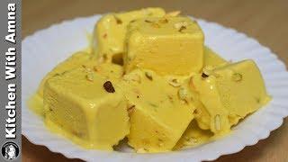 Mango Kulfa Recipe - Homemade Kulfa Ice Cream Recipe - Kitchen With Amna