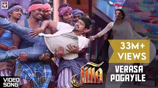 Verasa Pogayile Full Song - Jilla Tamil Movie | Vijay | Kajal Aggarwal | Mohanlal | Imman