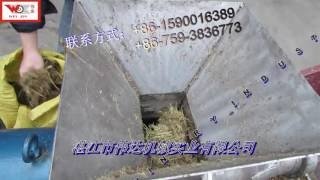 Grass silage press dehydration operation video 2 professional electric good quality screw cheap