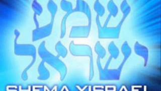Shema Yisrael - Baruj Shem Kevod, Maljuto leolam Vaed