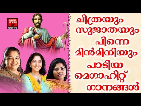 Xxx Mp4 Christian Devotional By Chithra Christian Devotional Songs Malayalama 2018 3gp Sex