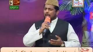 URDU MANQABAT( Hussain Aap Ne)SYED SABIH REHMANI AT QTV.BY Visaal