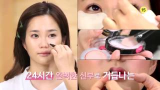 Beauty Bible 2016 S/S EP5 Preview