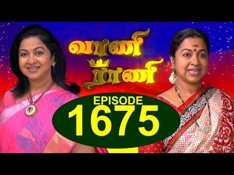 Xxx Mp4 வாணி ராணி VAANI RANI Episode 1675 18 09 2018 3gp Sex