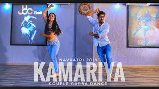Kamariya - Mitron| Couple Garba Dance | Sam Padmashali
