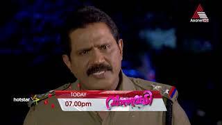 Vanambadi || Serial || Today at 7 PM || Asianet