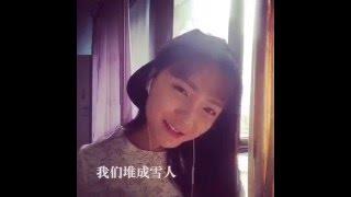 當Sunshine遇上TFBOYS(甜蜜具現式+青春修煉手冊)cover by 周玥