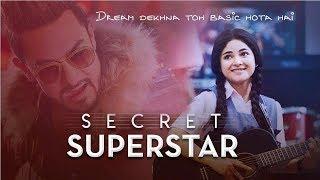 Secret Superstar Full Movie Review - Aamir Khan   Zaira Wasim   Amit Trivedi