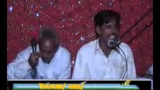 PUNJABI GOON MAHIYE SHEIKH ARSHAD   YouTube
