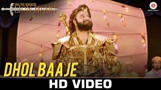 Dhol Baaje - MSG The Warrior Lion Heart | Saint Dr. Gurmeet Ram Rahim Singh Ji Insan