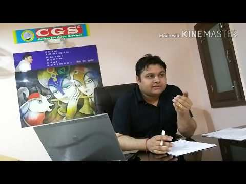 KVS Interview Special || Live session by Shivam Sir (Part - 3) || CGS Coaching