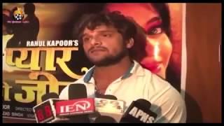 Hogi Pyar Ki Jeet Bhojpuri Movie (2016) On Location Event - Khesari Lal Yadav, Subhi Sharma