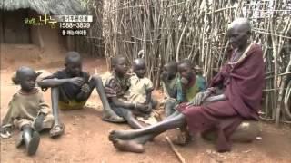 글로벌 프로젝트 나눔 - Global Sharing Project_돌 깨는 아이들_#001
