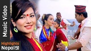 Ma Ta Gaule Magarko Choro | New Nepali Lok Dohori Song 2017/2074 | Kapil Magar, Sumitra Tamang