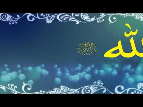 Xxx Mp4 আল্লাহি আল্লাহ দয়া করো Bangla Islamic Song Hamd 3gp Sex