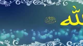 আল্লাহি আল্লাহ দয়া করো- Bangla Islamic song (Hamd)