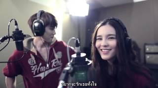 [Karaoke] Oh Baby I - Mike D.Angelo ft. Aom [Lyrics] OST.Fullhouse วุ่นนักรักเต็มบ้าน