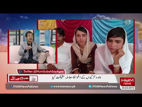 Xxx Mp4 What Is The Issue Of Hindu Girls Abduction And Forced Conversion To Islam 3gp Sex