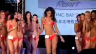 Miss World 2007- Beach Beauty TOP 20 - Nadine Njeim نادين نجيم  Miss Lebanon 2007.wmv