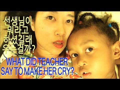 WHAT DID TEACHER SAY TO MAKE HER CRY? 선생님이 무슨말을 하셨길래 우는걸까? Vlog ep.72 미국생활