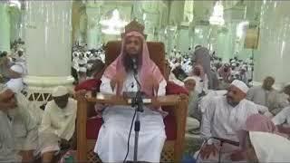 Saudi Scholar On Following Saudi Arabia MoonSighting For Ramadhan & Eid
