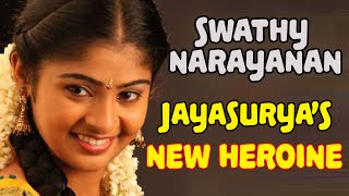 Jayasurya Gets a New Heroine Swathy Narayanan In Su...Su..Sudhi Valhmeekam Movie