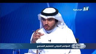ستوديو الإخبارية: السعودية من أعلى دول العالم في الحوادث المرورية