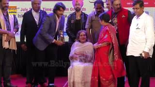 चिंटू ने पाया अवार्ड | Chintu Exclusive Get Award Dadasaheb Phalke Golden Camera Awards 2017