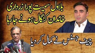 Asif Zardari and Family is Going to Lose Battle of Throne and Looting Wealth