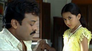 Jai Chiranjeeva Movie || Chiranjeevi And Shriya Sharma Hilarious Comedy Scene