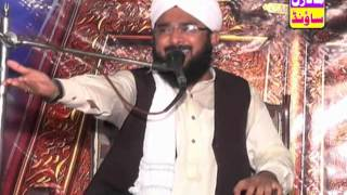 Sayyeda Fatima.Hafiz Imran Aasi (Ballo Chak Program) By Modren Sound 0300-7123159