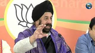 RP Singh BJP National Secretary Press Briefing in Hyderabad Telangana | Overseas News