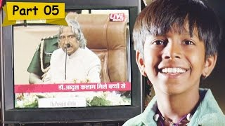 Chhotu inspired by the life of Dr. A.P.J. Abdul Kalam - I Am Kalam, Scene 5/16