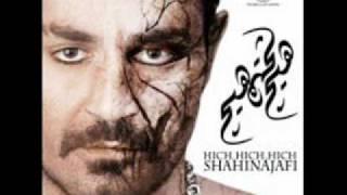 Shahin Najafi - Darde Shakhsi   Hich Hich Hich 2012