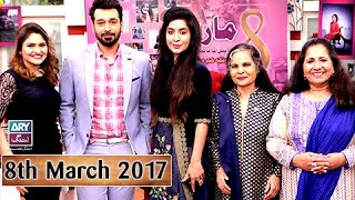 Salam Zindagi - Women's Day Special - 8th March 2017