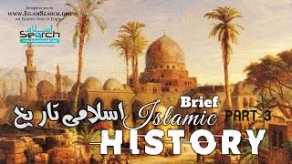 Islamic History in Urdu - Part-3 - IslamSearch.org
