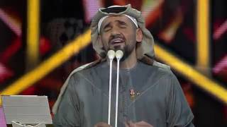 حسين الجسمي - أما براوه   رحلة جبل 2016