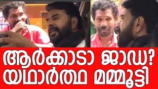 Mammootty's behaviour - Fans should watch this video