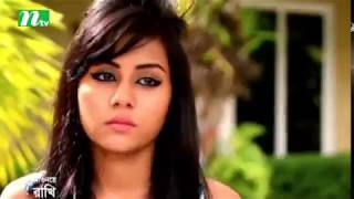 Bangla Drama Serial - Ochena Protibimbo | Episode 104 | Mosharraf karim | Mishu sabbir | Vabna