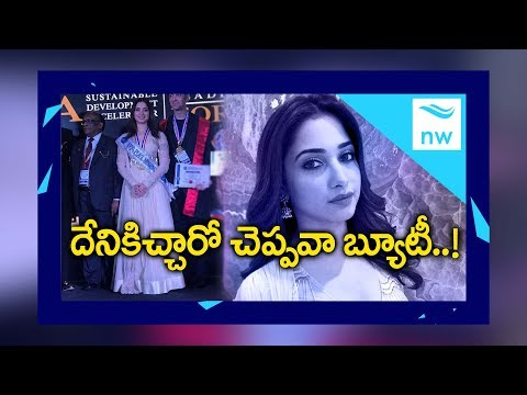 Xxx Mp4 Actress Tamanna Bhatia Receives Doctorate From CIAC New Waves 3gp Sex