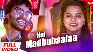 Hai Madhubala | New Masti Song | Umakant Barik,Asima Panda | Sidharth TV