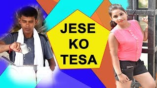 JESE KO TESA || GIRLFRIEND || GIRLS WILL BE GIRLS || जैसे को तैसा || WE R FUNKERS || VINES || VIDEOS