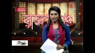 Drama 'Khayesh' Mosarraf karim, Orsha, M Fazlur Rahman , Adhora Priya, TV Bangla Natok News