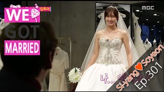 [We got Married4] 우리 결혼했어요 - So yeon wear white wedding dress! 20151226