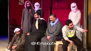 مقطع من مسرحيه الكشته مخيم الاسلامي