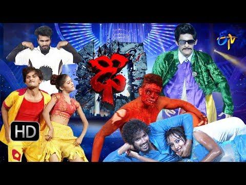 Xxx Mp4 Dhee 10 20th September 2017 Full Episode ETV Telugu 3gp Sex